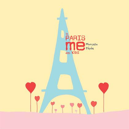 Paris-Me-maquette-livre.jpg